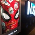 [ネタバレあり]『スパイダーマン : ファー・フロム・ホーム』感想・レビュー・解説 ー 今後はどうなる?